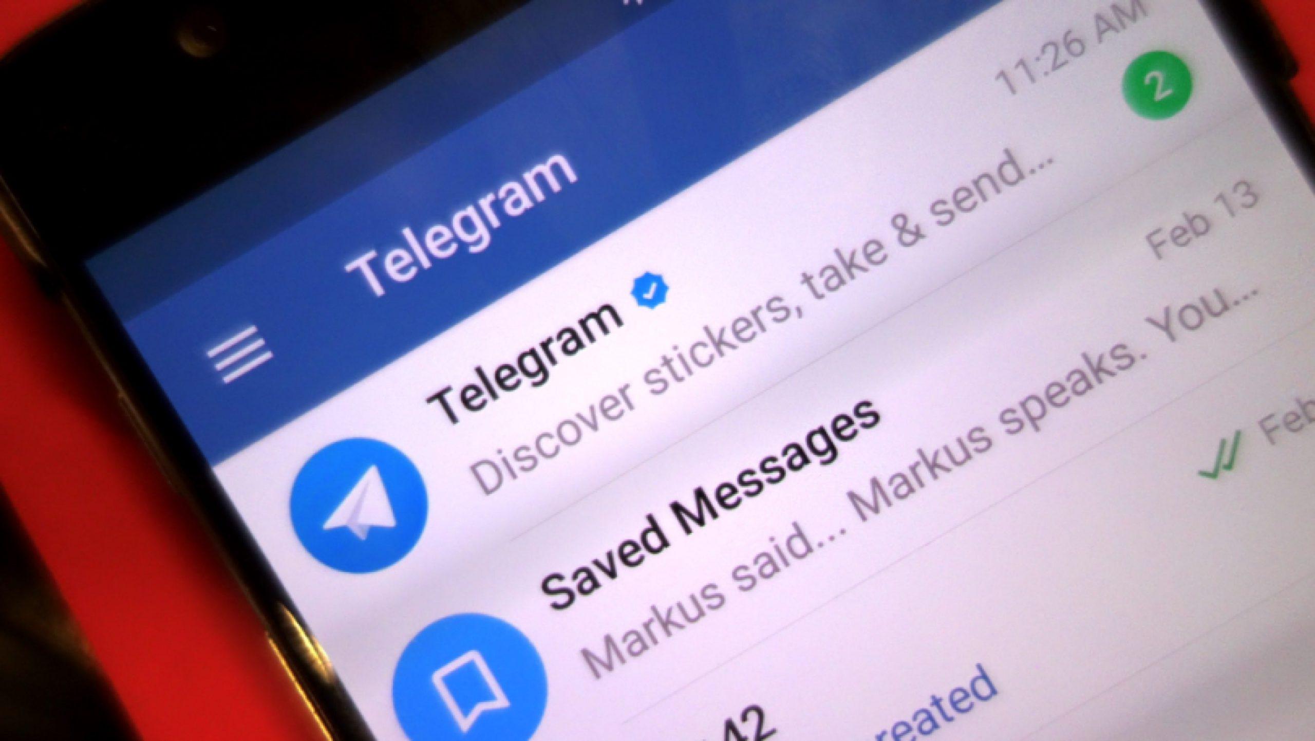 تغییرات تلگرام