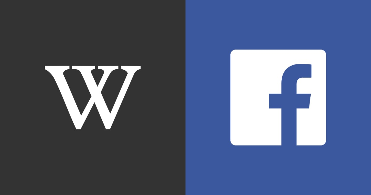 تغییرات فیسبوک