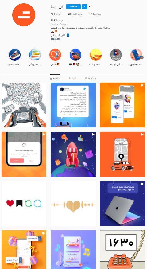 دیزاین صفحه اینستاگرام تپسی