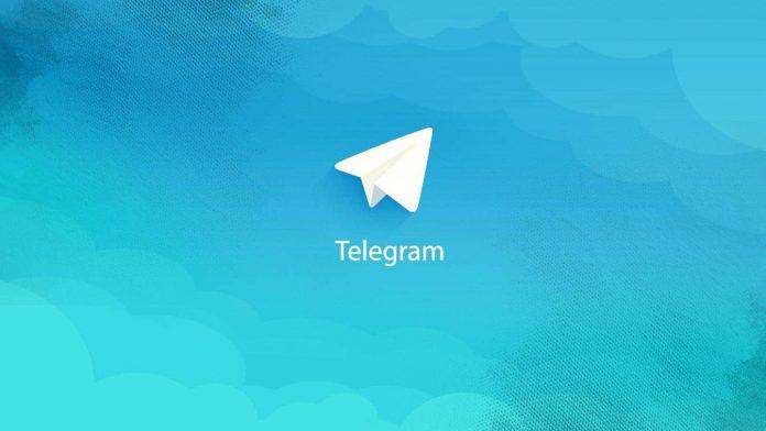 تلگرام آپدیت